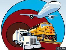 Javni konkurs za projekte u oblasti saobraćajne infrastrukture