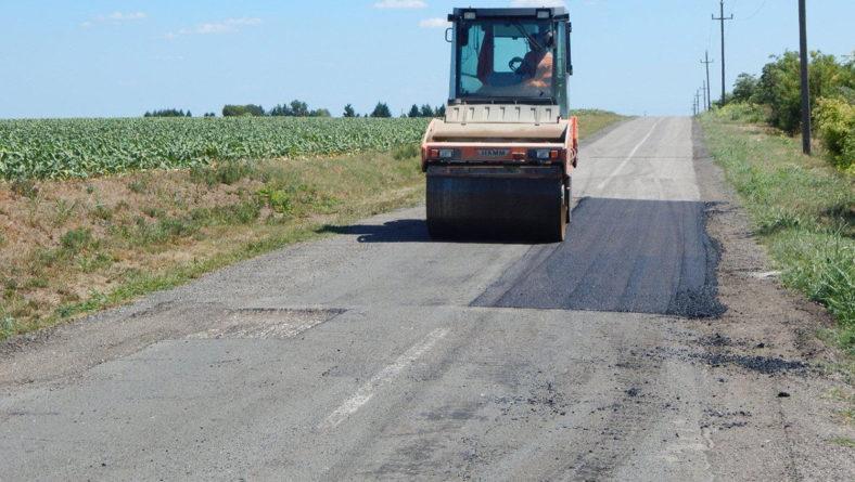 Saniranje asfalta prema Jarkovcima