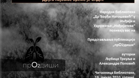 ČETVRTAK U BIBLIOTECI Predstavljanje publikacije 'PrO2diši', sav prihod od donacija ići će za pošumljavanje Inđije
