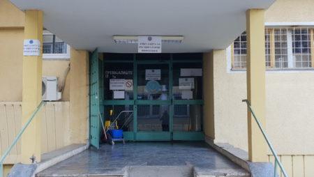 RADIĆE DO 18 ČASOVA Otvorena ambulanta za respiratorne infekcije u Domu zdravlja, evo iz kog razloga